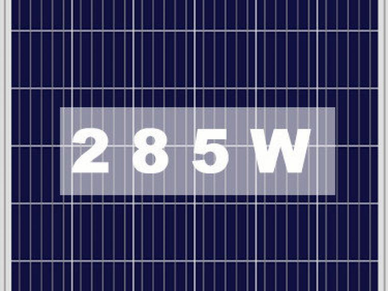Солнечная батарея 285W Canadian Solar поликристаллическая